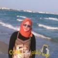 أنا آية من ليبيا 36 سنة مطلق(ة) و أبحث عن رجال ل الحب