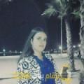 أنا مونية من الكويت 24 سنة عازب(ة) و أبحث عن رجال ل الصداقة