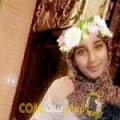 أنا شادية من عمان 21 سنة عازب(ة) و أبحث عن رجال ل الزواج