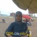 أنا كريمة من الجزائر 25 سنة عازب(ة) و أبحث عن رجال ل الزواج