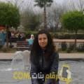 أنا إشراف من مصر 26 سنة عازب(ة) و أبحث عن رجال ل الزواج