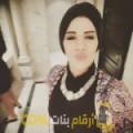 أنا عائشة من الأردن 28 سنة عازب(ة) و أبحث عن رجال ل الدردشة