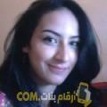 أنا رنيم من قطر 28 سنة عازب(ة) و أبحث عن رجال ل التعارف