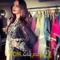 أنا ليلى من البحرين 23 سنة عازب(ة) و أبحث عن رجال ل الزواج