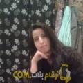 أنا سميحة من البحرين 39 سنة مطلق(ة) و أبحث عن رجال ل الزواج