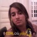 أنا سعدية من العراق 26 سنة عازب(ة) و أبحث عن رجال ل الحب