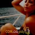 أنا نادين من ليبيا 29 سنة عازب(ة) و أبحث عن رجال ل الحب