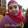 أنا انسة من البحرين 23 سنة عازب(ة) و أبحث عن رجال ل المتعة