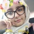 أنا حنونة من عمان 22 سنة عازب(ة) و أبحث عن رجال ل الصداقة