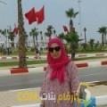 أنا حليمة من البحرين 102 سنة مطلق(ة) و أبحث عن رجال ل الصداقة