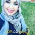 أنا راوية من الإمارات 25 سنة عازب(ة) و أبحث عن رجال ل الزواج