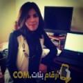 أنا ابتسام من الجزائر 25 سنة عازب(ة) و أبحث عن رجال ل الحب