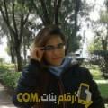 أنا نوال من مصر 23 سنة عازب(ة) و أبحث عن رجال ل الدردشة
