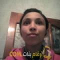أنا نظيرة من الجزائر 24 سنة عازب(ة) و أبحث عن رجال ل الحب