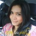أنا أمينة من الأردن 32 سنة عازب(ة) و أبحث عن رجال ل التعارف