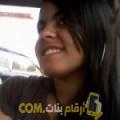أنا مجدة من الإمارات 26 سنة عازب(ة) و أبحث عن رجال ل التعارف