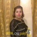 أنا فاطمة من قطر 33 سنة مطلق(ة) و أبحث عن رجال ل الزواج