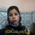 أنا رانة من سوريا 22 سنة عازب(ة) و أبحث عن رجال ل المتعة