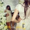 أنا سعاد من الكويت 24 سنة عازب(ة) و أبحث عن رجال ل التعارف