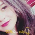 أنا مريم من المغرب 28 سنة عازب(ة) و أبحث عن رجال ل الصداقة