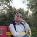 أنا إبتسام من ليبيا 30 سنة عازب(ة) و أبحث عن رجال ل التعارف