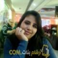 أنا ربيعة من المغرب 26 سنة عازب(ة) و أبحث عن رجال ل الحب