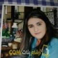 أنا راضية من قطر 26 سنة عازب(ة) و أبحث عن رجال ل الزواج