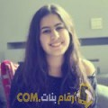 أنا إلهاميتا من فلسطين 21 سنة عازب(ة) و أبحث عن رجال ل الصداقة
