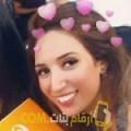أنا رجاء من لبنان 29 سنة عازب(ة) و أبحث عن رجال ل المتعة