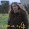 أنا زهرة من الكويت 31 سنة مطلق(ة) و أبحث عن رجال ل الزواج