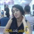 أنا لينة من السعودية 25 سنة عازب(ة) و أبحث عن رجال ل الحب