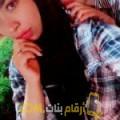 أنا إنصاف من عمان 25 سنة عازب(ة) و أبحث عن رجال ل الصداقة