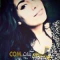 أنا رحمة من مصر 20 سنة عازب(ة) و أبحث عن رجال ل الزواج