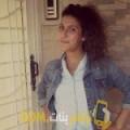أنا عائشة من لبنان 22 سنة عازب(ة) و أبحث عن رجال ل الحب