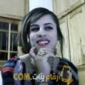 أنا إبتسام من الكويت 25 سنة عازب(ة) و أبحث عن رجال ل التعارف