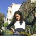 أنا صليحة من مصر 33 سنة مطلق(ة) و أبحث عن رجال ل التعارف