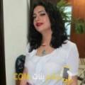 أنا نبيلة من المغرب 29 سنة عازب(ة) و أبحث عن رجال ل الزواج