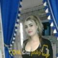 أنا وهيبة من فلسطين 26 سنة عازب(ة) و أبحث عن رجال ل الحب