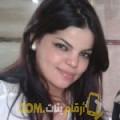 أنا هبة من العراق 26 سنة عازب(ة) و أبحث عن رجال ل الحب