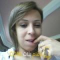 أنا نادية من قطر 27 سنة عازب(ة) و أبحث عن رجال ل الزواج