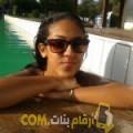 أنا شيماء من اليمن 22 سنة عازب(ة) و أبحث عن رجال ل الزواج