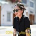 أنا رانية من قطر 24 سنة عازب(ة) و أبحث عن رجال ل الصداقة