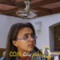 أنا نجمة من البحرين 19 سنة عازب(ة) و أبحث عن رجال ل الدردشة