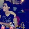 أنا أروى من مصر 23 سنة عازب(ة) و أبحث عن رجال ل الحب