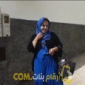 أنا سناء من ليبيا 32 سنة مطلق(ة) و أبحث عن رجال ل الزواج