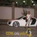 أنا ميرة من عمان 23 سنة عازب(ة) و أبحث عن رجال ل الحب