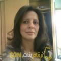 أنا نهاد من لبنان 46 سنة مطلق(ة) و أبحث عن رجال ل الدردشة