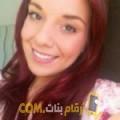 أنا حالة من عمان 38 سنة مطلق(ة) و أبحث عن رجال ل المتعة