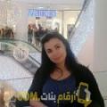 أنا سعيدة من مصر 28 سنة عازب(ة) و أبحث عن رجال ل التعارف