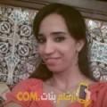 أنا ميرال من البحرين 27 سنة عازب(ة) و أبحث عن رجال ل الدردشة